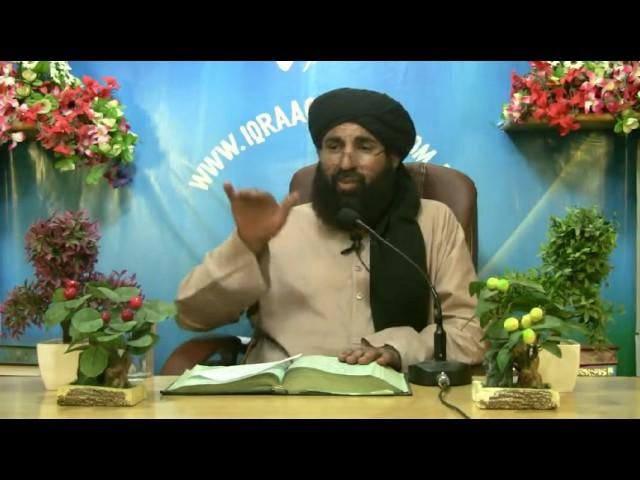 Huq ke Daai ka Aetamad Sirf Allah per ho  Surrah Al A raf Ayat 196 to 198