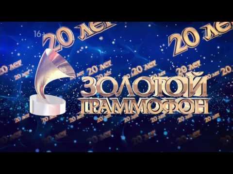София Ротару- давай устроим лето Золотой граммофон 2015