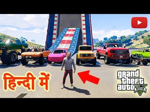 GTA V - Which Off Road Vehicle Can Climb 80 Degree Ramp in GTA V | HINDI/URDU