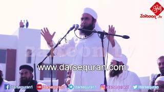 Repeat youtube video (HD1080p) Maulana Tariq Jameel Bayan At Namaz e Janaza of Junaid Jamshed Shaheed