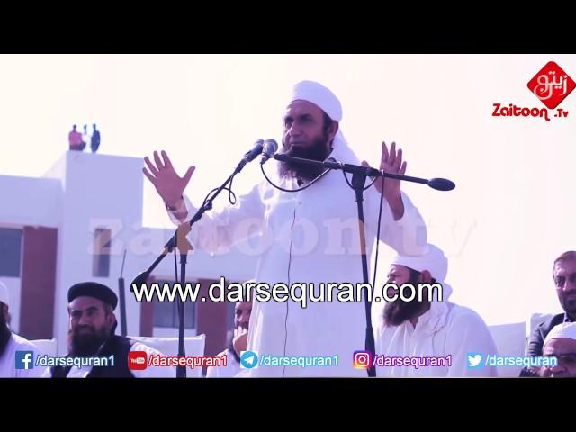 (HD1080p) Maulana Tariq Jameel Bayan At Namaz e Janaza of Junaid Jamshed Shaheed
