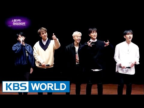 Entertainment Weekly | 연예가중계 - Highlight, Jung Junho [ENG/中文字幕/2017.04.03 ]
