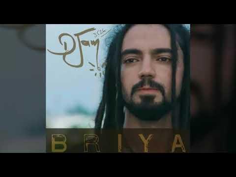 Djam (Briya)