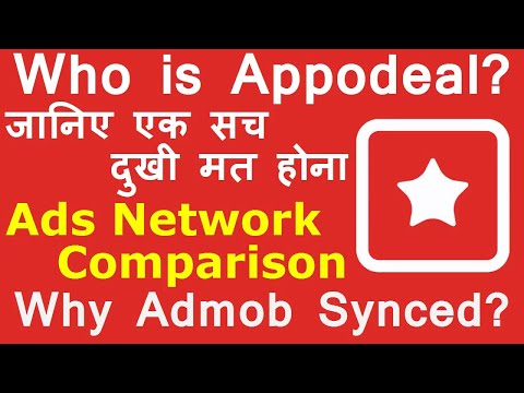 Why Appodeal Is Synced With Admob? Who Is Appodeal? Appodeal Ads Network Comparison