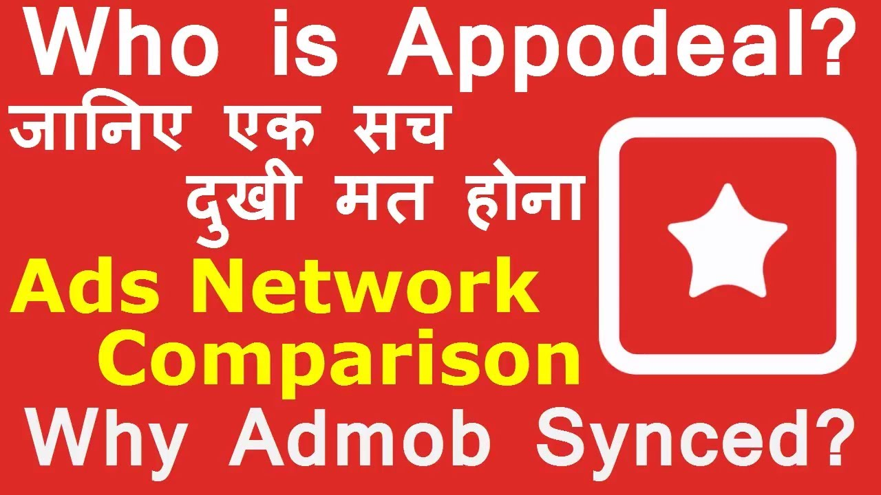 Why Appodeal is Synced with Admob? Who is Appodeal? Appodeal