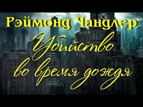 Пересказ Гончаров И. А. Обломов