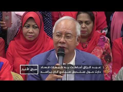 نجيب عبد الرزاق: دائرة اشتباه تضيق سريعا  - نشر قبل 8 ساعة