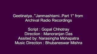 Geetinatya...''Janmashtami...Part 1'' from Archival Radio Recordings