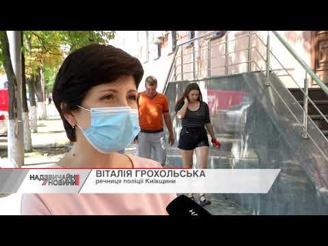 На Київщині представник громадського формування влучив у 20-річну дівчину з пістолета