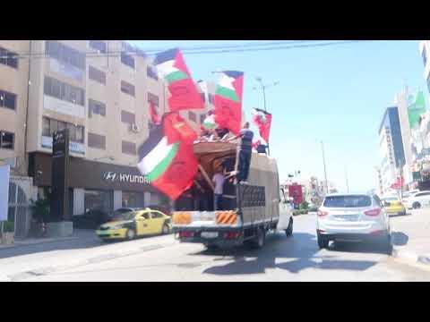Palestine Vlog 4 | Ramallah
