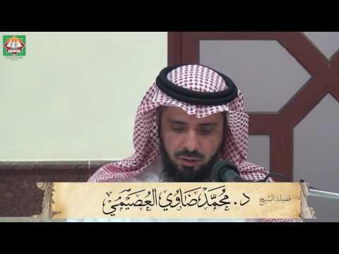 شرح كتاب الصيام من دليل الطالب  (الجزء السادس) من فاته رمضان كله قضى عدد أيامه