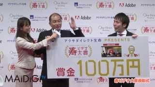 タレントの優木まおみさんが11月20日、東京都内で行われたイベント「ア...