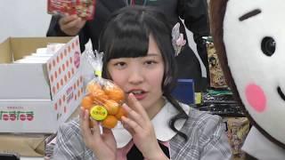 チ-ム8メンバ-が物販ブ-スのアシストの編 奥本陽菜(広島)00:00 谷...