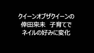 NPO法人日本ネイリスト協会 創立30周年記念懇親パーティー」が16...