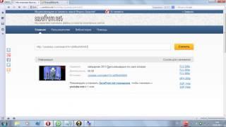 как скачать видео с YOUTUBE без программ, бесплатно ВИДЕО УРОК. (HD)
