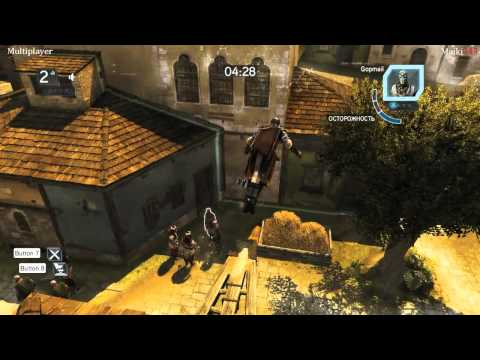 Assassin's creed revelations multiplayer game 1 |