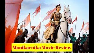 Review Manikarnika |Manikarnika Movie Review Hindi |Review of Manikarnika Manikarnika Review