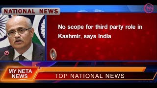 National News: No Scope for third party role in Kashmir, says India !!