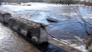 Мост Бородаевка-Березовка подтоплен