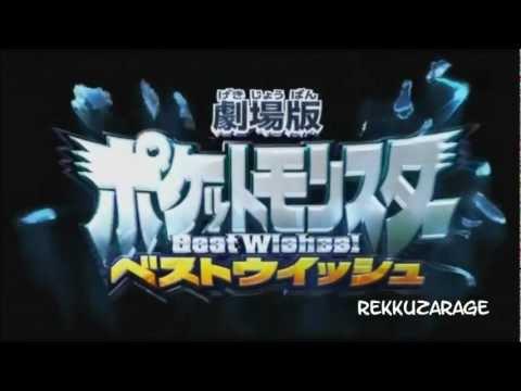 Pokemon Movie 15 Kyurem VS The Sacred Swordsmen Teaser Trailer HD