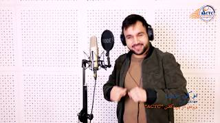 "Mehdi Farukh New Song ""To Ki Mori"" Coming Soon ""ACTC""  آهنگ جدید مهدی فرخ"