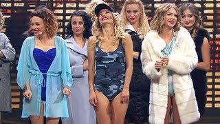 Голые девушки в супермаркете: пришла в белье - получила скидку - Дизель Шоу 2017 | ЮМОР ICTV