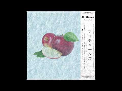 DJ iTunes : RENDERED FRUIT