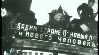"""25/17 """"Ой"""" - фан-клип"""