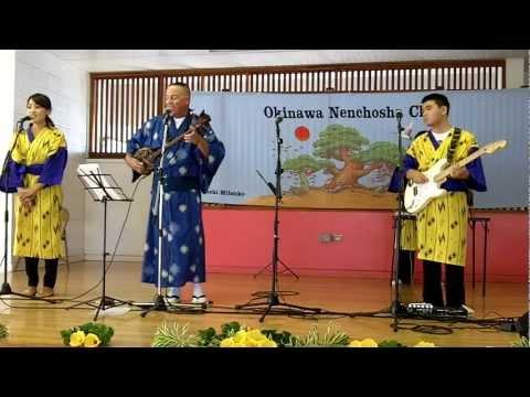 はいさいおじさんhai Sai Ojisan With Urizun Hawaii