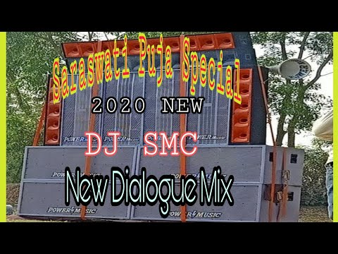 lunda-badnaam-hua-dj-smc-saraswati-puja-2020-special-dj-smc-mix_