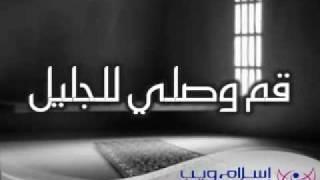 -           Islamweb.net