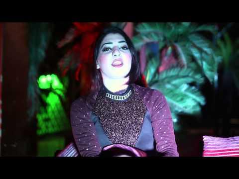 Razia Bahar new song se be khwanda zandagi da