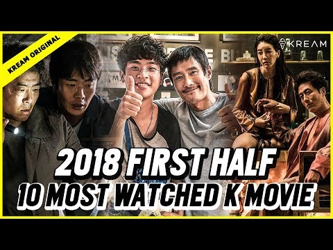 TOP 10 Korean Movies 2018