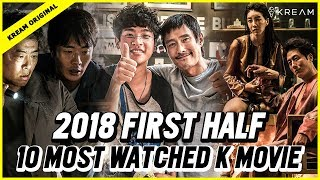 Video TOP 10 Korean Movies 2018 download MP3, 3GP, MP4, WEBM, AVI, FLV Oktober 2018