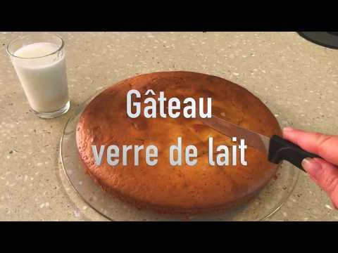 gâteau-verre-de-lait-recette-facile-et-rapide-🥛un-cousin-du-gâteau-au-yaourt