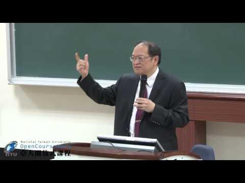 宗教哲學 01:宗教與宗教哲學簡介