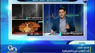 بالفيديو.. معتز عبدالفتاح بعد تكرار حرائق الشرقية: «نفسي نخاوى30 عفريت ونبعتهم إسرائيل»