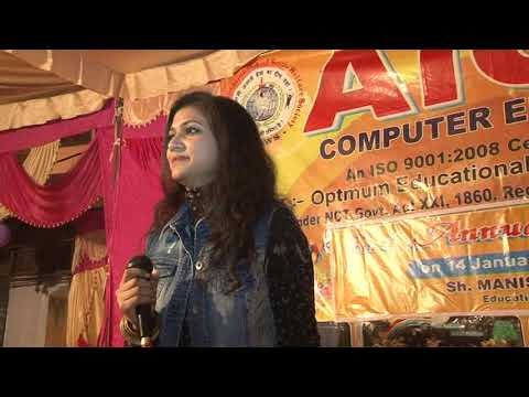 ANNUAL FUNCTION 2018 PART6