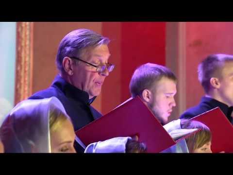 Благотворительный концерт духовной музыки в Кыштыме