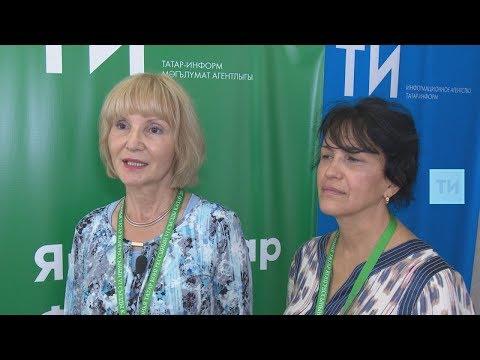 знакомства в казани татар
