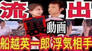 チャンネル登録 【他の動画はコチラから】⬇   http://www.youtube.com/c...