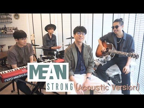 MEAN - สตรอง (STRONG) l Unplugged Version