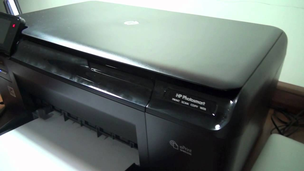 hight resolution of hp d110