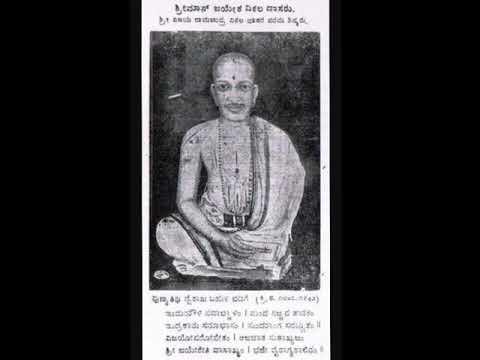Kudisenage Harininna Naamarasava...sung Smt.Padmaja Vasudevachar