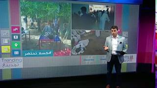 بي_بي_سي_ترندينغ | في السودان حملة #كسلا_تحتضر ما هي حقيقة ارقام الوفيات نتيجة انتشار حمى المنطقة .