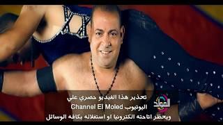 سيد الشيخ كليب حالتي سيئه Sayed elsheikh clip halty seaa
