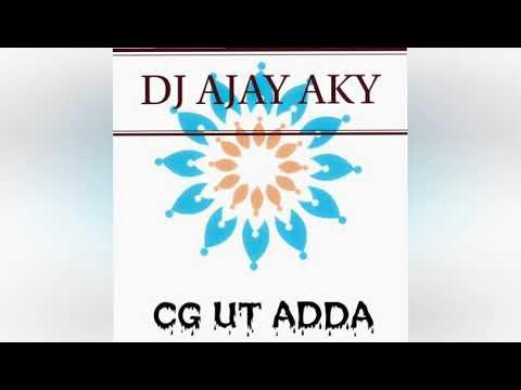 GOBAR LA JHAN CHUBE DJ SHIVENDRA UT RMX