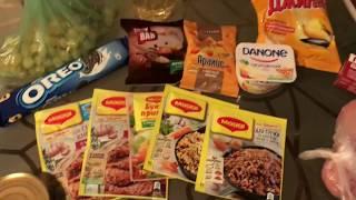 Покупка продуктов в магазине  Пятерочка и не только декабрь 2017