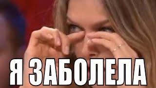 Вера Брежнева со слезами рассказала о своей болезни