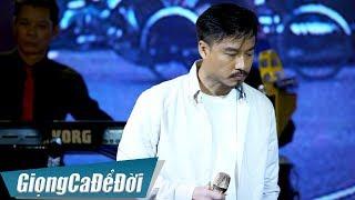 24 Giờ Phép - Quang Lập | GIỌNG CA ĐỂ ĐỜI